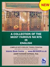 A COLLECTION OF THE MOST FAMOUS NAATS IN ENGLISH Islamic Naat & Hamds Book (New)